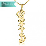 14K Gold Vertical Carrie Name Necklace Customizable Personalized Fine Jewelry